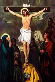 Imagen ilustrativa de la duodécima estación del vía crucis